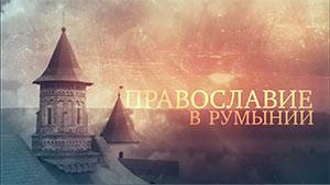 snimok-ekrana-65